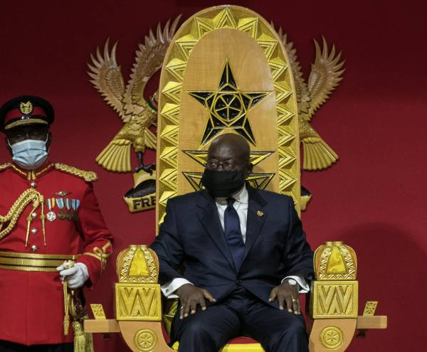 Full Text: President Akufo-Addo's Inaugural Speech